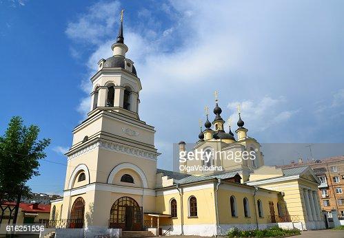 Church of Holy Virgin  in Moscow, Russia : Foto de stock