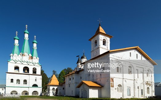 Church of the Protection of the Theotokos : Stock Photo
