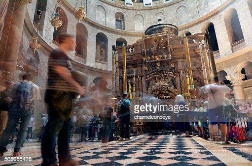 Church of the Resurrection in Jerusalem, Israel : Stock Photo