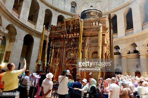 Church of the Resurrection in Jerusalem, Israel : Stock Photo