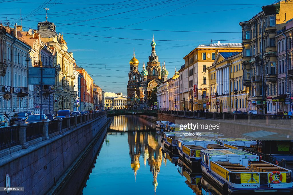 Church of the Savior on Spilled Blood at sunrise, St. Petersburg : Stock Photo