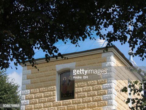 Church wall. : Stockfoto