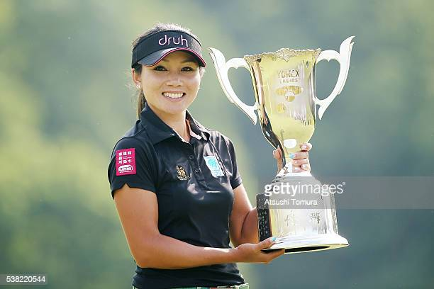 Chutichai of Thailand poses with the trophy after winning the Yonex Ladies Golf Tournament 2016 at the Yonex Country Club on June 5 2016 in Nagaoka...