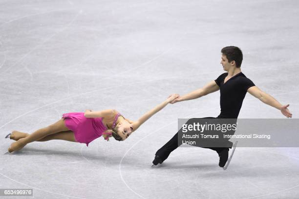 Cieo Hamon and Denys Strekalin of France compete in the Junior Pairs Short Program during the 1st day of the World Junior Figure Skating...