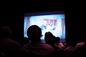 Cinema / conference