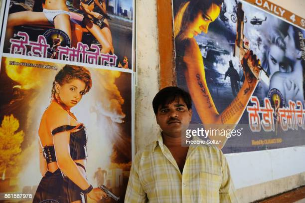Cinema in the old part of the town of Mumbai on March 15 2014 in Mumbai India