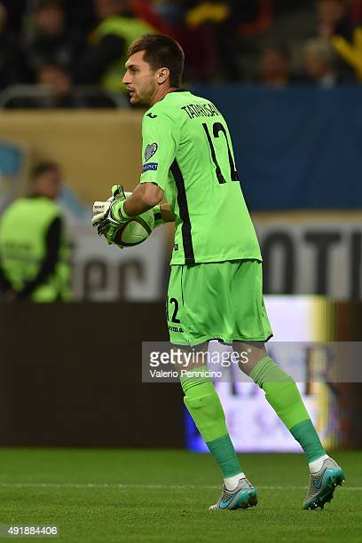 Ciprian Tatarusanu of Romania in action during the UEFA EURO 2016 Qualifier between Romania and Finland on October 8 2015 in Bucharest Romania