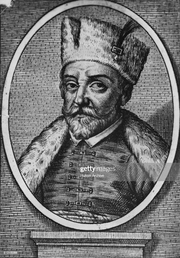 Circa 1575, Ivan IV (1530 - 1584) Tsar of Russia.