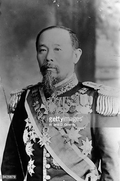 Premier Marquis Hirobumi Ito Japanese statesman and four times premier of Japan He drafted the Japanese constitution and was assassinated by a Korean...