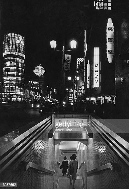 One of the 48 entrances to the world's largest underground railway station under the Ginza Tokyo's shopping and entertainment centre