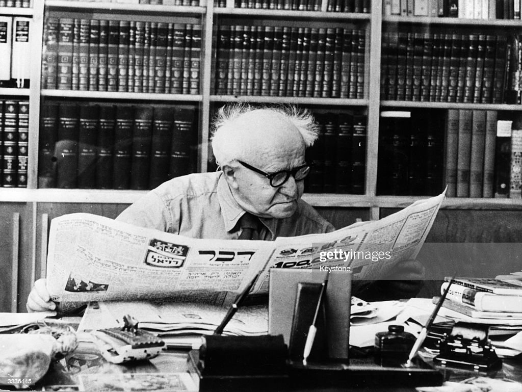 Israeli statesman and former prime minister of Israel David BenGurion who was committed to establishing a Jewish homeland in Palestine
