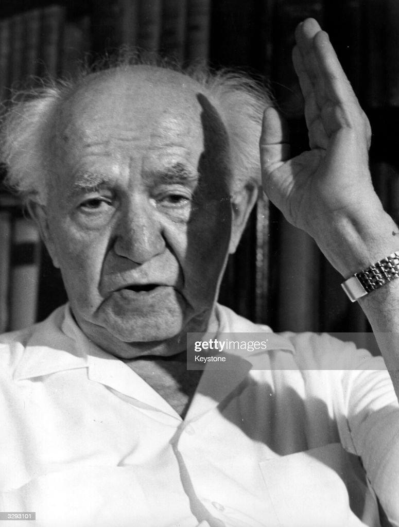 Former Israeli Prime Minister David Ben Gurion