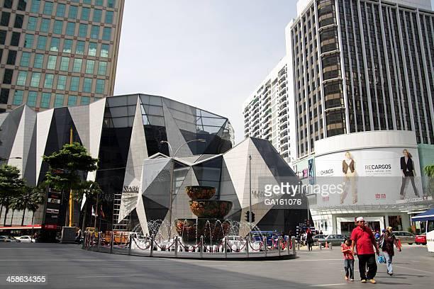City life in Kuala Lumpur