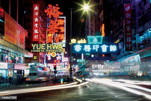 City lights of Hong Kong at night, China, selective focus, blurred motion