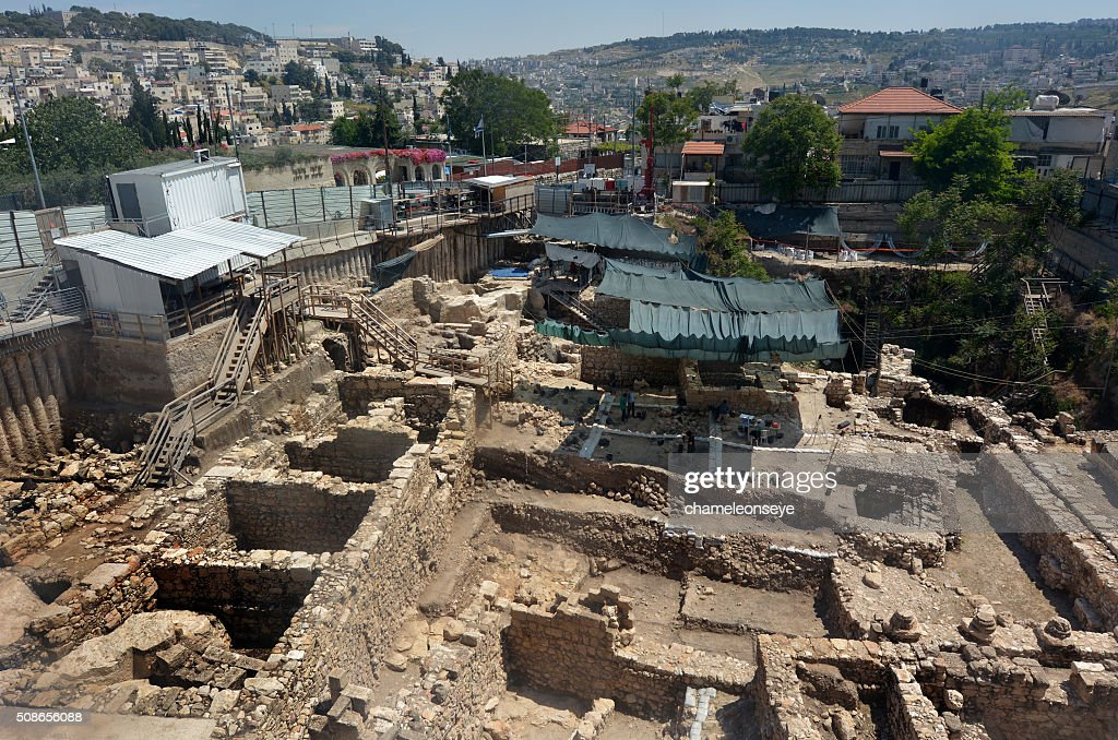 City of David in Jerusalem - Israel : Stock Photo
