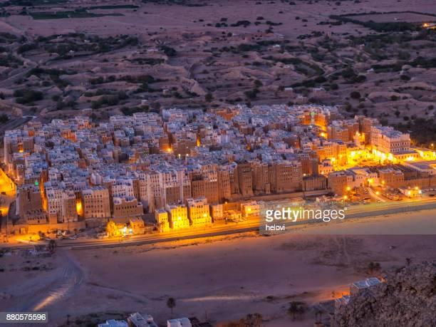 Ville de Shibam, dans la nuit