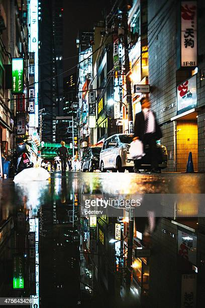 City reflections, Tokyo.