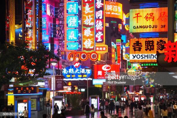 City street lit up at night, Shanghai, China