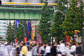 Cityscape of Akihabara, Chiyoda Ward, Tokyo Prefecture, Honshu, Japan