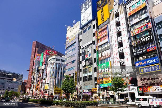 Cityscape of Kabukicho, Shinjuku Ward, Tokyo Prefecture, Honshu, Japan