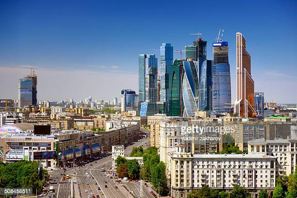 Cityscape of Moscow 2014