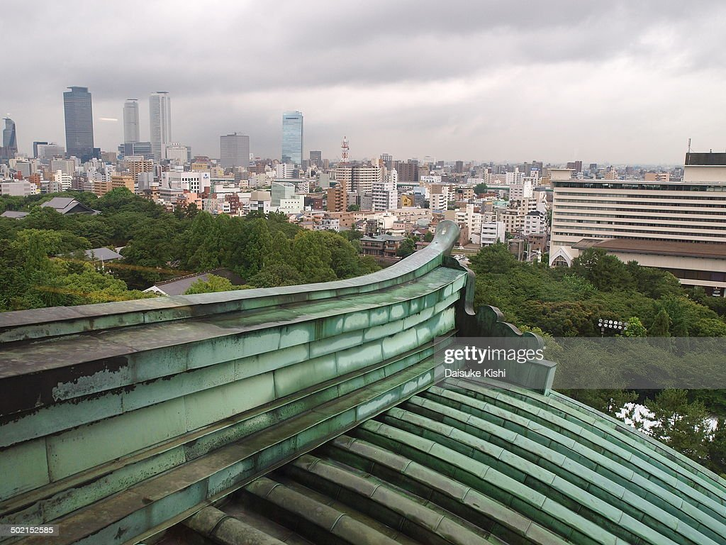 Cityscape of Nagoya from the Nagoya Castle