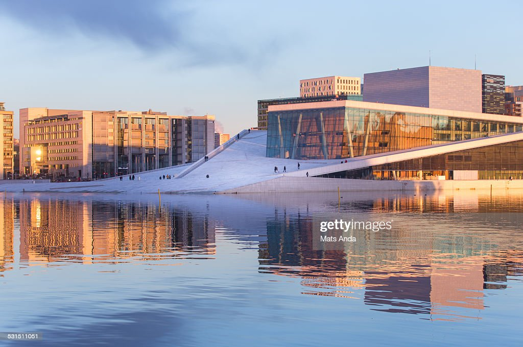 Cityscape of Oslo, Norway.