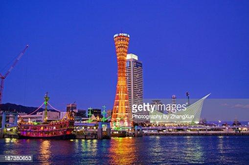Cityscape of Port of Kobe at night