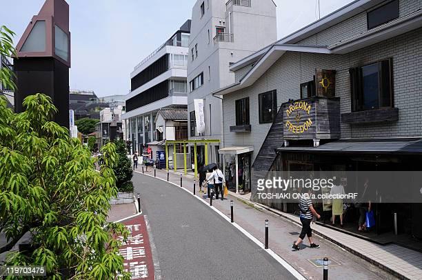 Cityscape of Shibuya Ward, Tokyo Prefecture, Japan