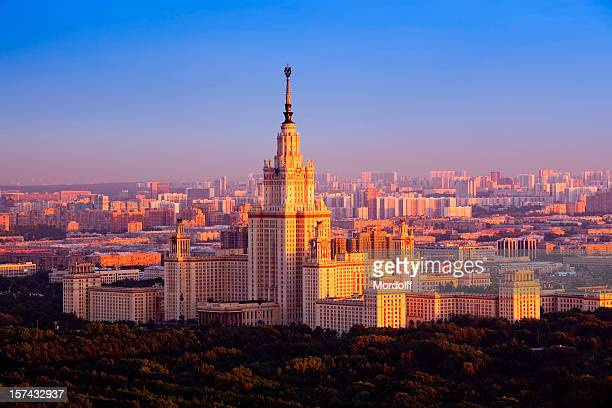 Cityscape with Moscow State University