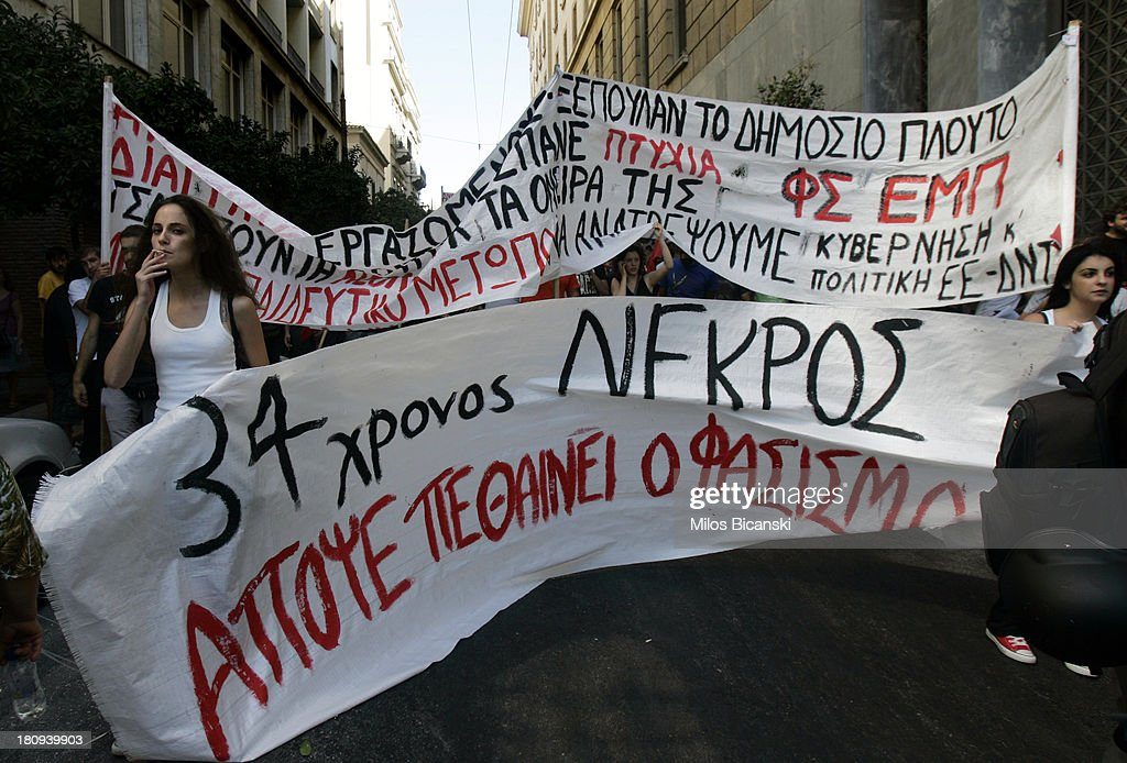 Civil servants hold banners during a demonstration against austerity and job cuts on September 18, 2013 in Athens, Greece. As part of the redeployment plan in the country reeling from six years of recession, civil servants have to accept new posts or spend eight months on reduced salaries as alternative posts are found, with the risk of losing their jobs altogether.