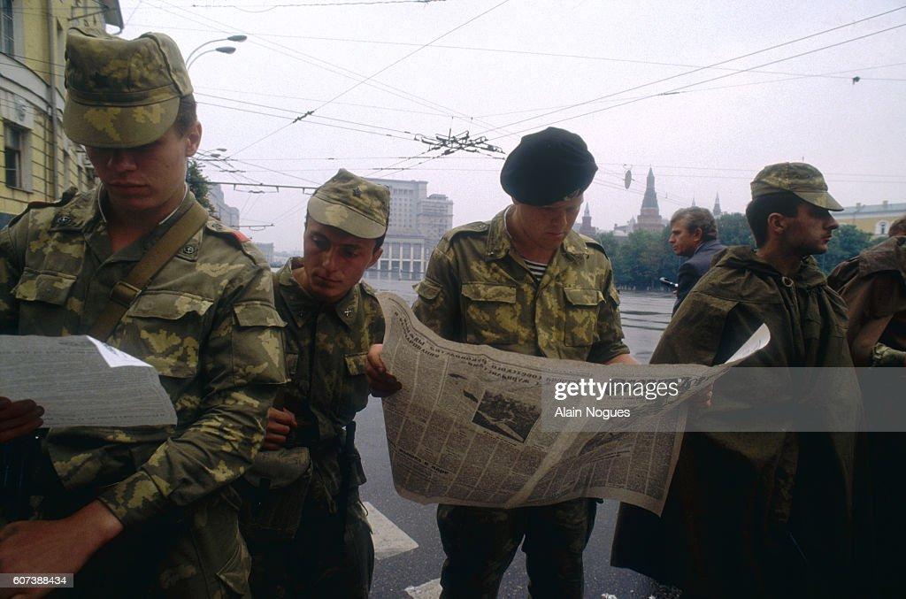 Coup d'Etat Attempt in the USSR : Photo d'actualité