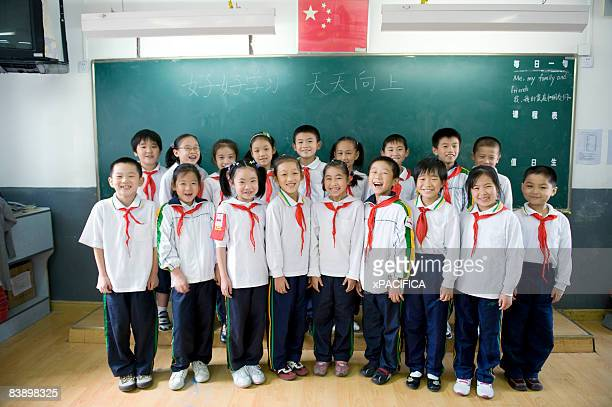 A class portrait of Chinese Primary Students.