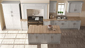 Classic kitchen, elegant interior design with wooden details