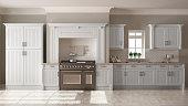 Classic kitchen, scandinavian minimal interior design with wooden detailsClassic kitchen, scandinavian minimal interior design with wooden details