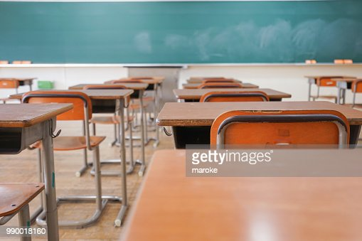 Classroom of school : Stock Photo