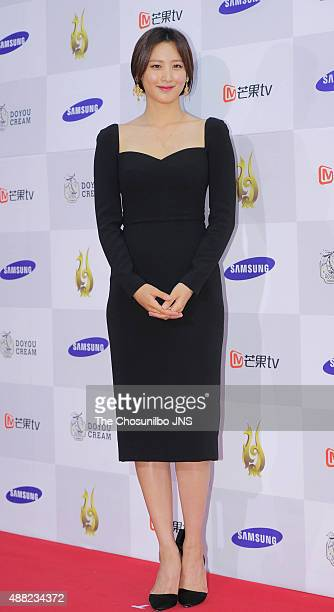 Claudia Kim attends the 10th Seoul International Drama Awards 2015 at MBC on September 10 2015 in Seoul South Korea