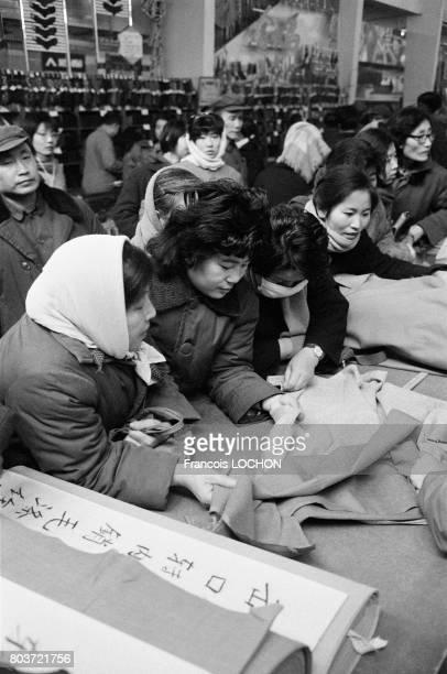 Clientes au rayon des tissus dans un grand magasin en mars 1979 à Pékin Chine
