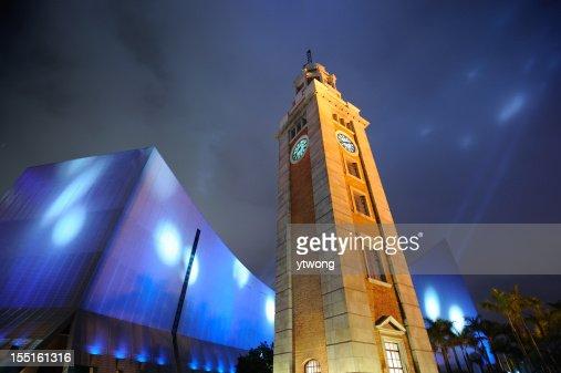 Clock Tower and Hong Kong Cultural Center