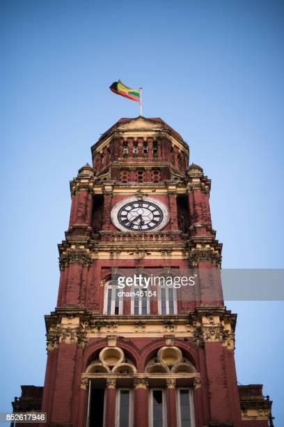 Clock tower in Yangon, Myanmar.