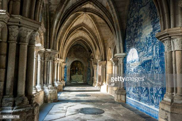 Cloister of the Cathedral of Porto, Portugal