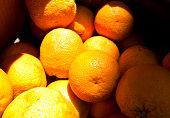 Close of oranges