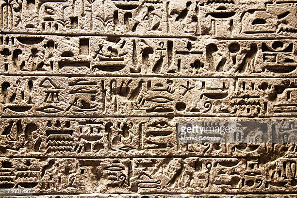 CONTENT] Close up of bas relief with ancient egyptian hieroglyphics Vatican museums Vatican city Rome Italy