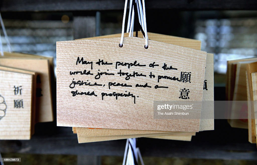 Close up of the Ema, wooden plaque dedicated by the U.S. President Barack Obama at Meiji Jingu Shrine on April 24, 2014 in Tokyo, Japan. The U.S. President is on an Asian tour where he is due to visit Japan, South Korea, Malaysia and Philippines.