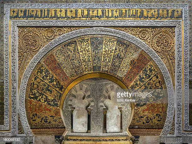 Close view of Mosaic work of Mihrap