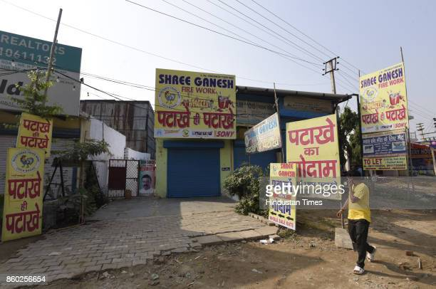 Closed firecrackers shops at Pataudi Road on October 11 2017 in Gurgaon India The Supreme Court has banned the sale of firecrackers in DelhiNCR till...