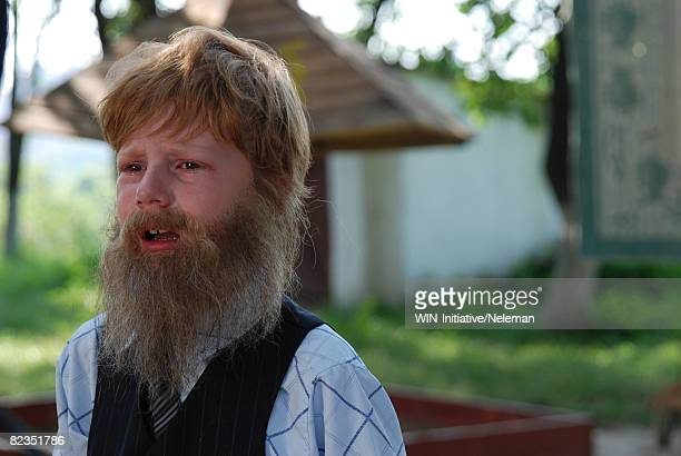 Close-up of a boy with beard, Kiev, Ukraine