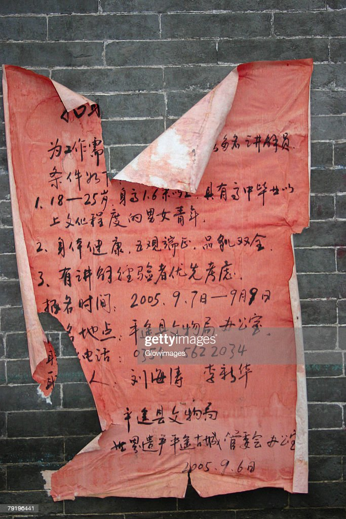 Close-up of a torn poster on a wall, Pingyao, Shaanxi Province, China