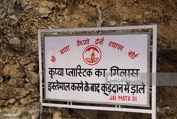 Close-up of an information board, Vaishno Devi, Katra, Jammu And Kashmir, India