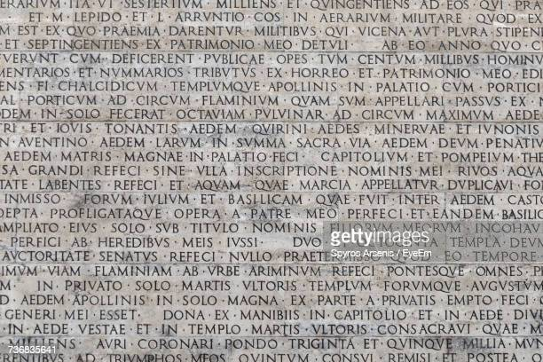 Close-Up Of Ancient Latin Writing On Marble
